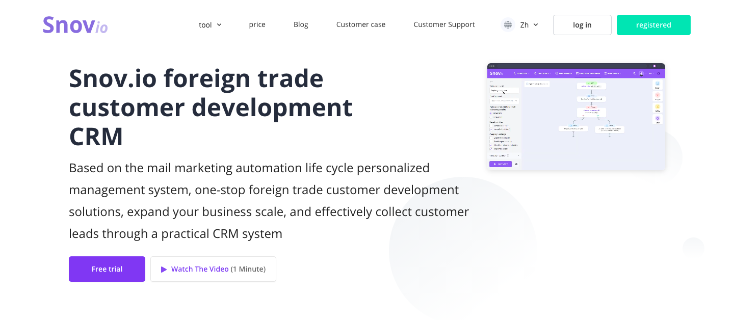 Demo image for Snov.io - sales engagement tools mentioned in the article
